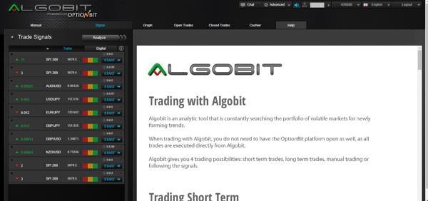 手順その4.アルゴビット「Algobit」にログインする