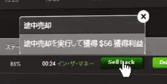ファイブスターズマーケッツ/FIVE STARS MARKETS